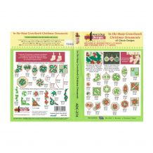 In-the-Hoop Crewelwork Christmas Ornaments Embroidery Designs by Amazing Designs on a Multi-Format CD-ROM ADC-274 - CLOSEOUT