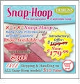 "Snap-Hoop A Version 2 - 8""x8"" for Slide On BABY LOCK & BROTHER Embroidery Machines by Designs in Machine Embroidery SH000A2"