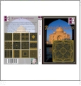 Rangoli Squares Collection Embroidery Designs on CD-ROM by KennyKreations