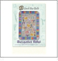 Everything Baby Quilt Pattern & Design Collection Embroidery Designs by Lunch Box Quilts on a CD-ROM